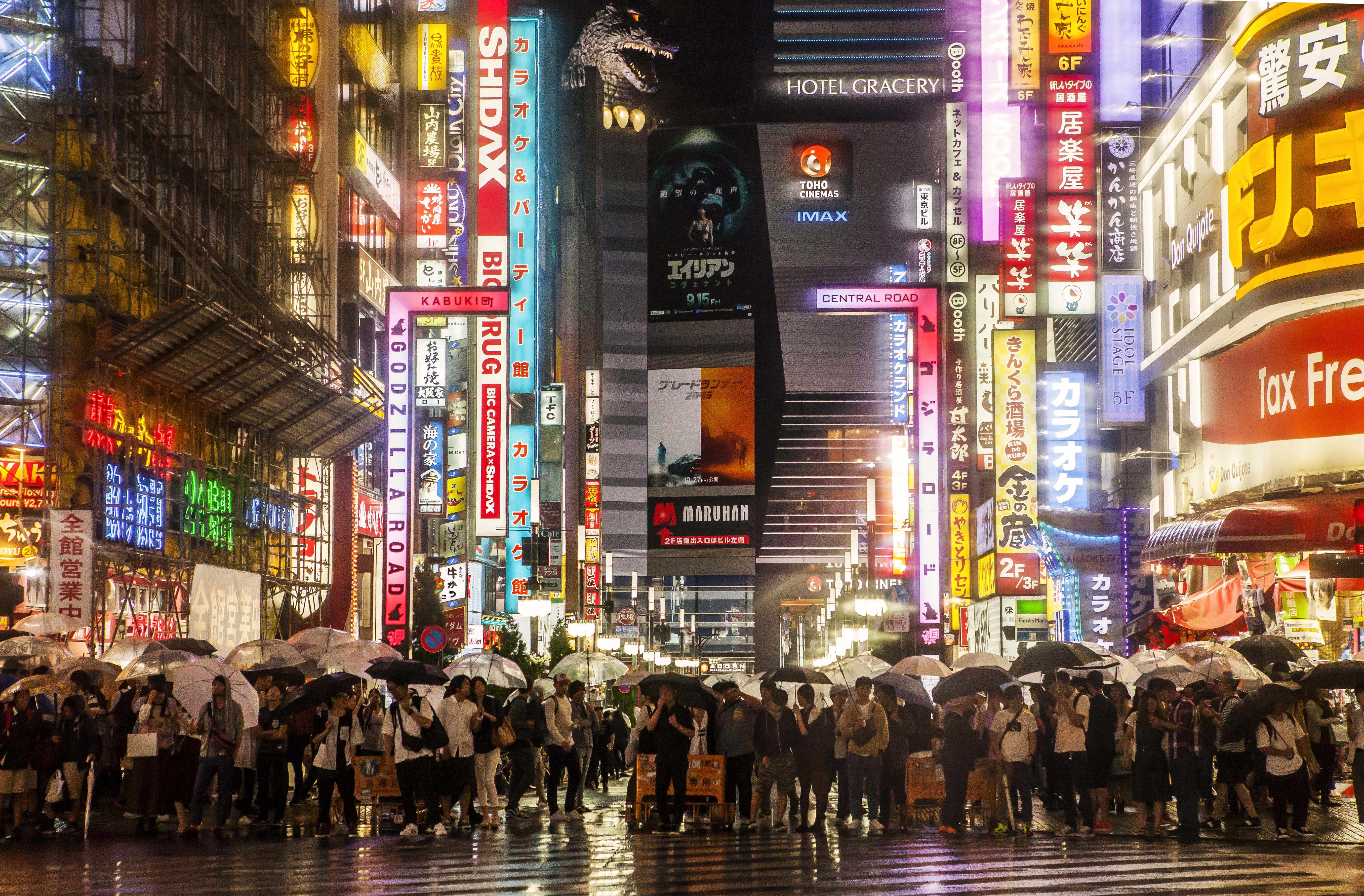 Shinjuku 1
