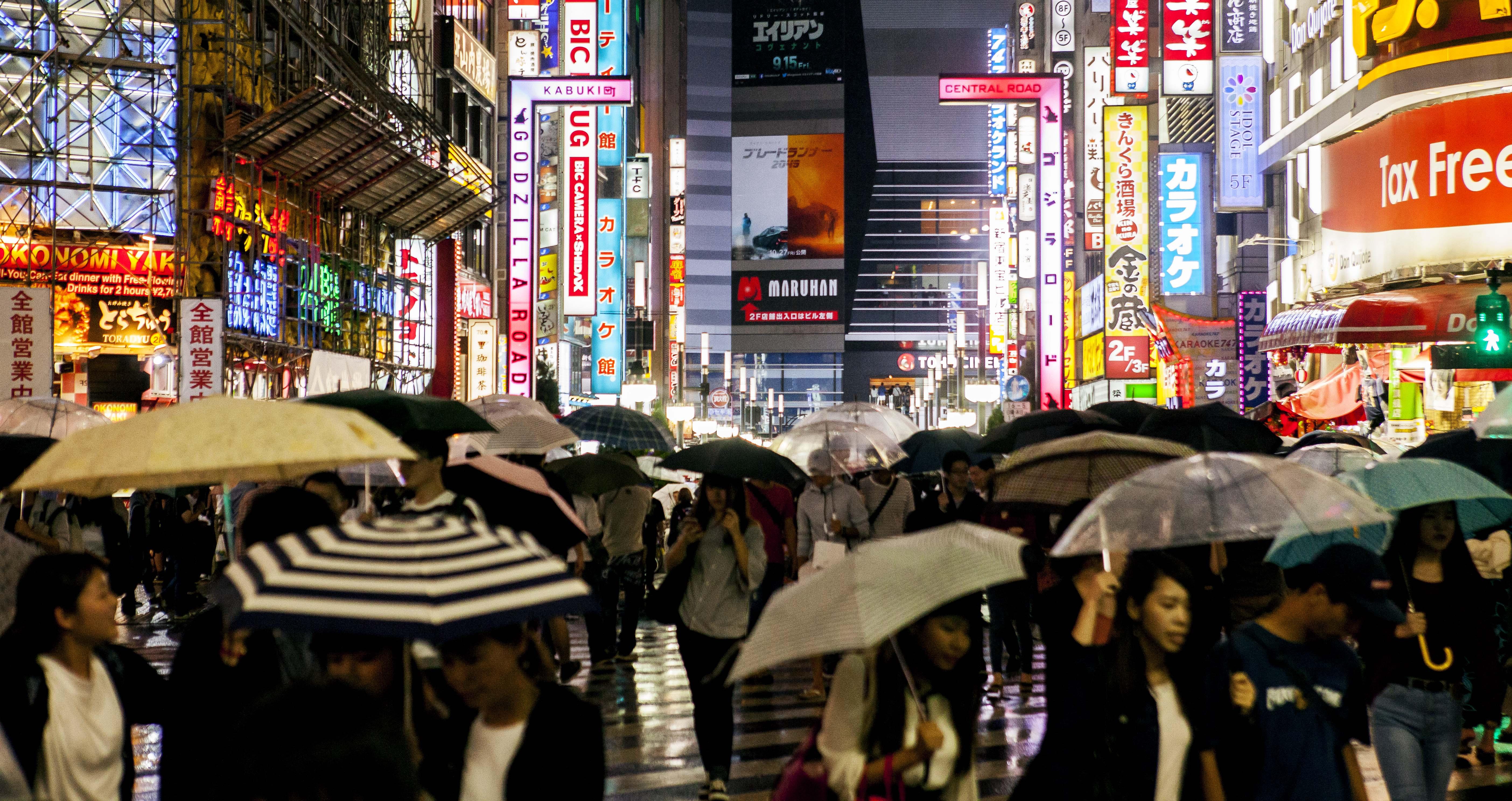 Shinjuku 7