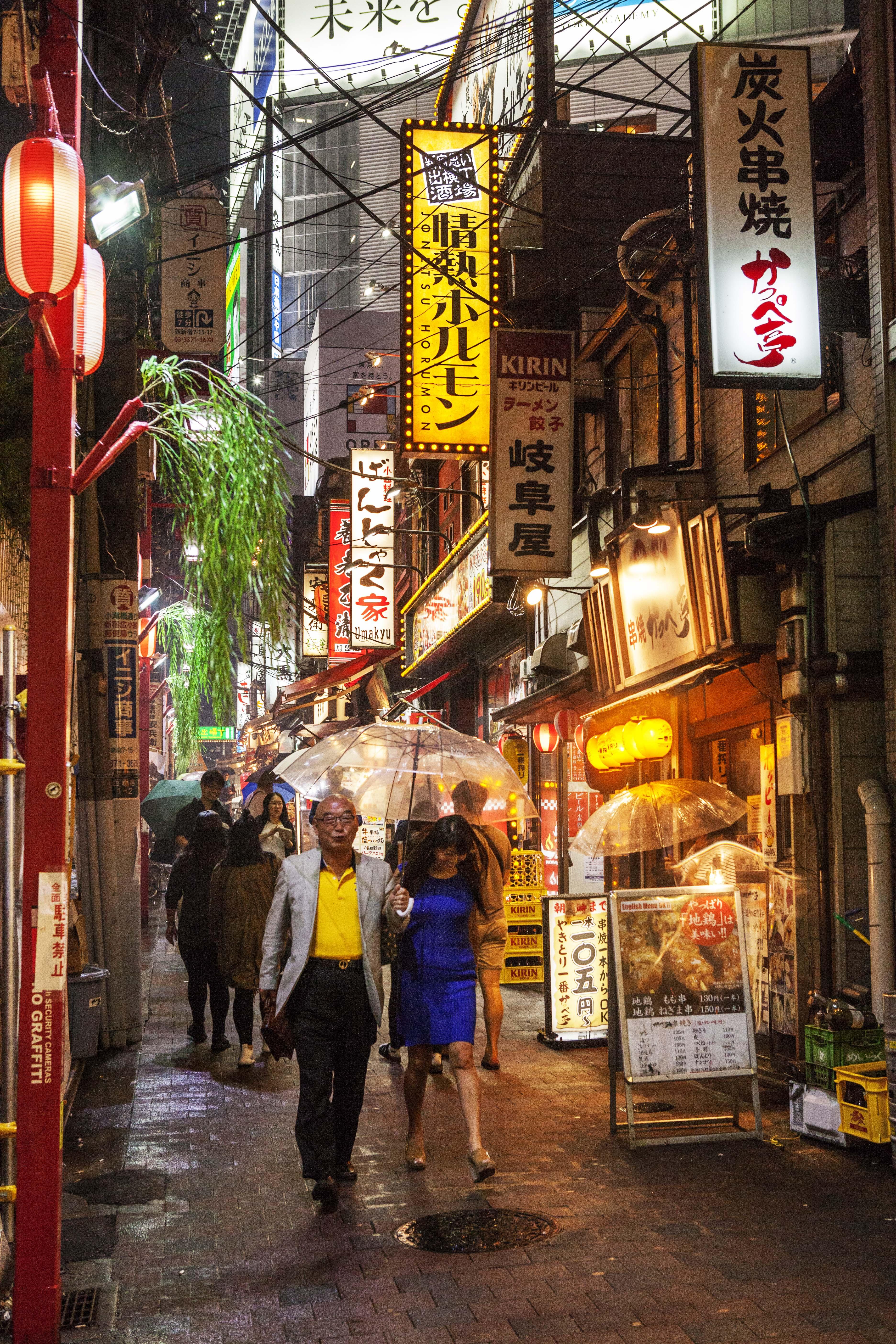 Shinjuku6
