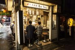 Shinjuku8